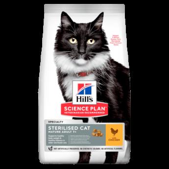 Hill's Feline Mature Adult 7+ Sterilised Cat, 300 гр
