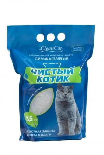 """""""Чистый котик"""" 3,5 л"""