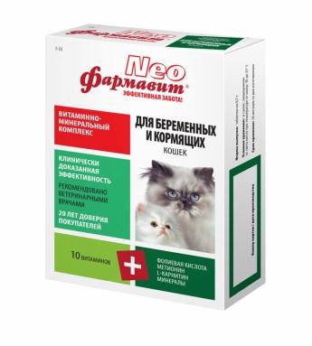 «Фармавит Neo» для беременных и кормящих кошек