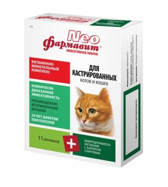 «Фармавит Neo» для кастрированных котов и кошек