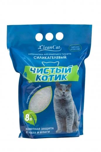"""""""Чистый котик"""" 8 л"""