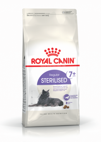 Royal Canin Sterilised 7+, 1,5 кг