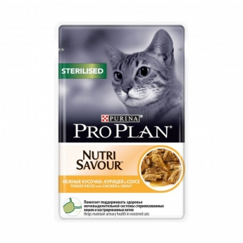 Purina PRO PLAN Sterilised, курица в соусе