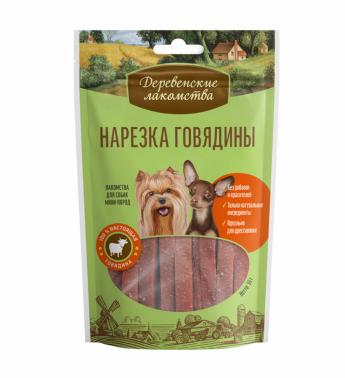 Деревенские лакомства Нарезка говядины для мини-пород