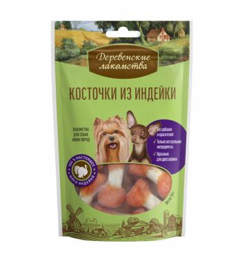 Деревенские лакомства Косточки из индейки для мини-пород
