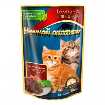 Ночной Охотник д/котят  Телятина и ягненок - мясные кусочки в желе