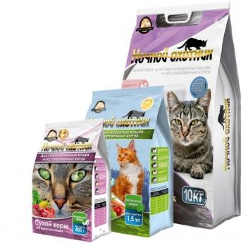 Ночной охотник для стерилизованных кошек и кастрированных котов