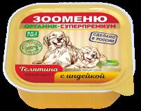 Зооменю для собак Мясной паштет «Телятина с индейкой» 100 гр