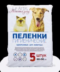 Пеленки впитывающие Le Artis 60*90 см, упаковка 5 шт