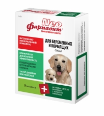 «Фармавит Neo» для беременных и кормящих собак
