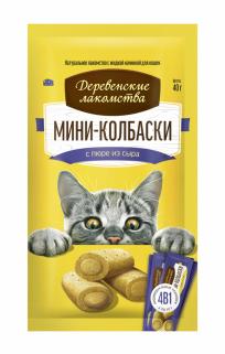 Деревенские лакомства Мини-колбаски с пюре из сыра