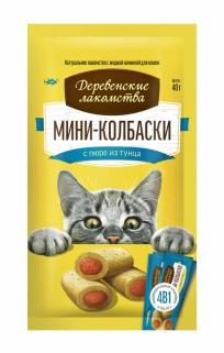Деревенские лакомства Мини-колбаски с пюре из тунца
