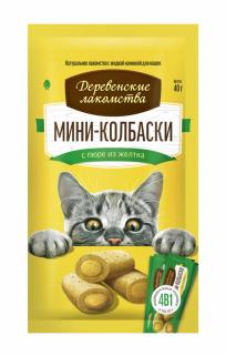Деревенские лакомства Мини-колбаски с пюре из желтка