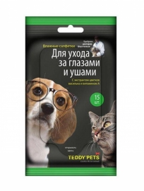 Влажные салфетки Teddy Pets для ухода за глазами и ушами 15 шт