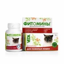 ФИТОМИНЫ для пожилых кошек