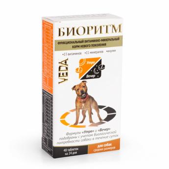 БИОРИТМ для собак средних размеров (10-30 кг)